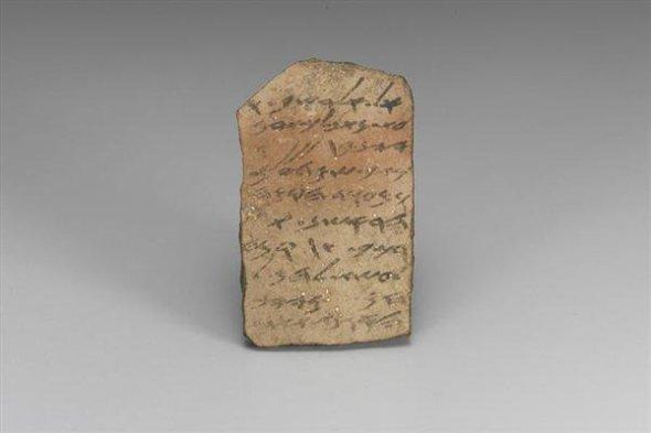 Fragment ceramic